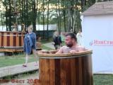 Банный Фестиваль 2014