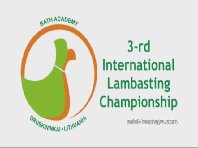 Фильм. III Международный Чемпионат по парению 2011г Литва, г Друскининкай.