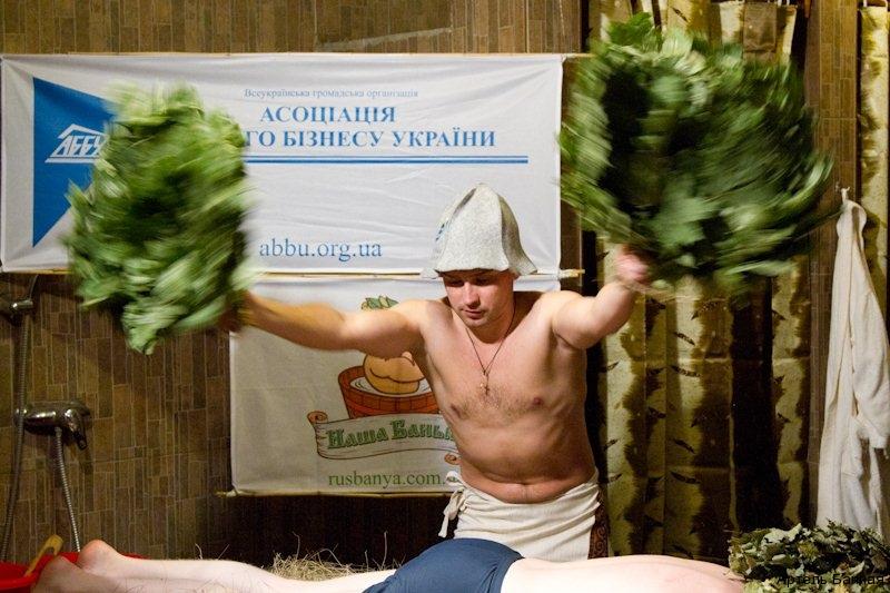 Чемпионат Украины по банному мастерству 2011г. Выступление участников