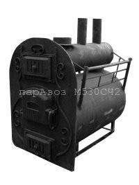 печь парАвоз М530СЧ2