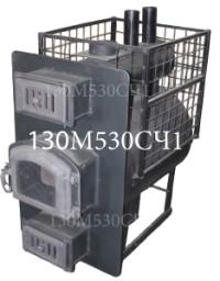 ПарАвоз130M530CЧ1, купить печь у производителя, какую купить печь для бани, лучшая банная печь