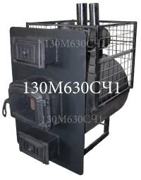 parAvoz130M630C41.1, Печь для бани парАвоз, купить паравоз у производителя,отзывы о банной печи парАвоз, отзывы о банной печи паровоз, купить банную печь в украине