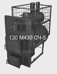 paravoz 130M430c4 5,Печь для бани ПарАвоз 130М430Сч5, купить печь у производителя, кто производит банные печи, банная печь для домашней бани, печи для русской бани
