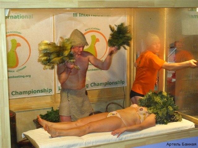 III Международный Чемпионат по парению 2011г Литва, г Друскининкай. . Выступление участников