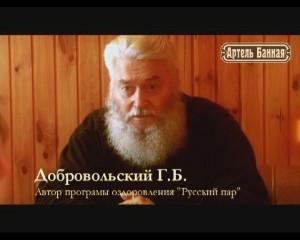 Мой чудный Русский банный день