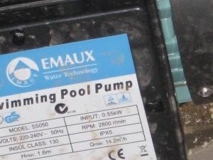 Система фильтрации EMAUX SS050
