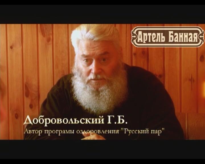Лекции. Добровольский Георгий Борисович