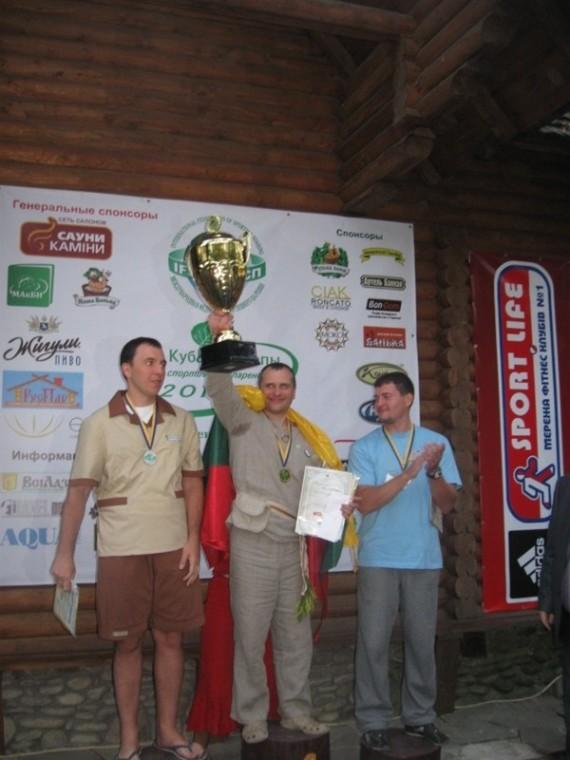 Победители кубка Европы по спортивному парению 2012, финал кубка Европы,Соревнование банщиков